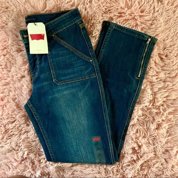 Levi's Denim - Levi's Slim Utility Skinny Leg Jeans